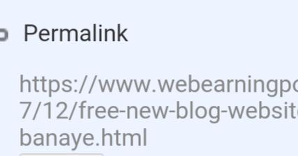 web earning points: Parmalink kaise banaye parmalink kaise