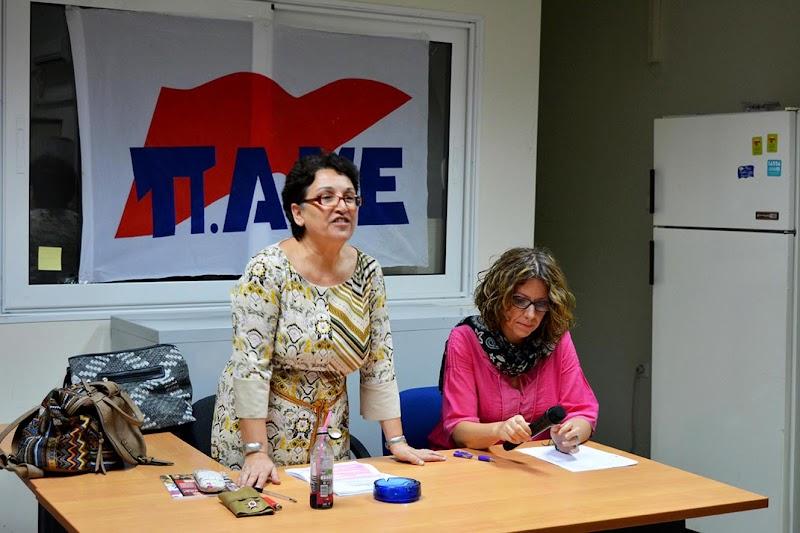 Με επιτυχία πραγματοποιήθηκε η ημερίδα της Λαϊκής Επιτροπής Καλλιθέας και του ΠΑΜΕ για τις συλλογικές συμβάσεις.