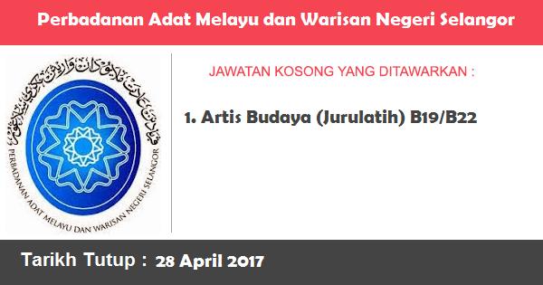 Jawatan Kosong di Perbadanan Adat Melayu dan Warisan Negeri Selangor (PADAT)