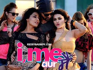 naa jaane kahan se aaya hai mp3 song free download