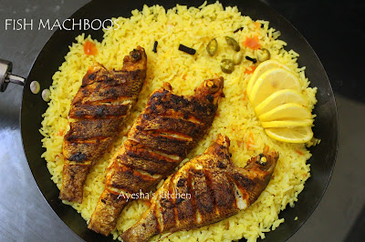 ayeshas kitchen majbous machbous fish recipes rice recipes