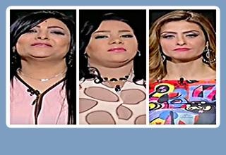 برنامج نفسنة 27-4-2016 مع بدرية و شيماء و هيدى - القاهرة و الناس