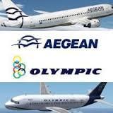ΑΠΟ ΣΗΜΕΡΑ 2 ΔΡΟΜΟΛΟΓΙΑ ΚΑΘΗΜΕΡΙΝΑ ΤΗΣ AEGEAN-OLYMPIC AΠΟ ΤΟ ΑΕΡ/ΜΙΟ ΙΩΑΝΝΙΝΩΝ