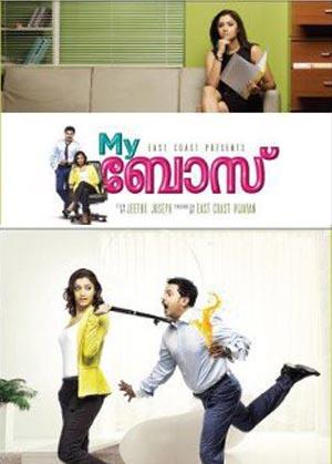 malayalam old movie download free