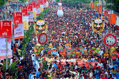 pohela boishakh banner