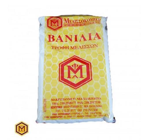 Βανίλια Τροφή Μελισσοκομικής Αθηνών
