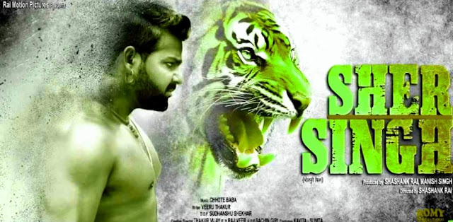 'Sher Singh' is an action-romantic Bhojpuri film