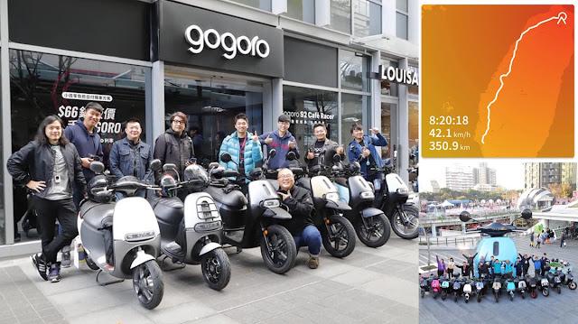 [機車] [旅遊] 2019 Gogoro 環島日記 Day 1:西部縱貫公路噴跑,這次你選哪條路線