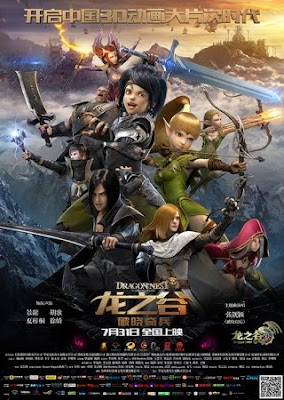 Download Dragon Nest: Warriors' Dawn BD Bahasa Indonesia mp4, mkv, 240p, 360p, 480p, 720p, 1080p + Batch Gratis , Kurogaze, Aniboy, Anibatch, Awbatch, Samehada, Meownime, Anikyojin, Nimegami, Drivenime, Oploverz, Wibudesu, anitoki