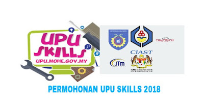 Borang Permohonan UPU Skills 2018 Online