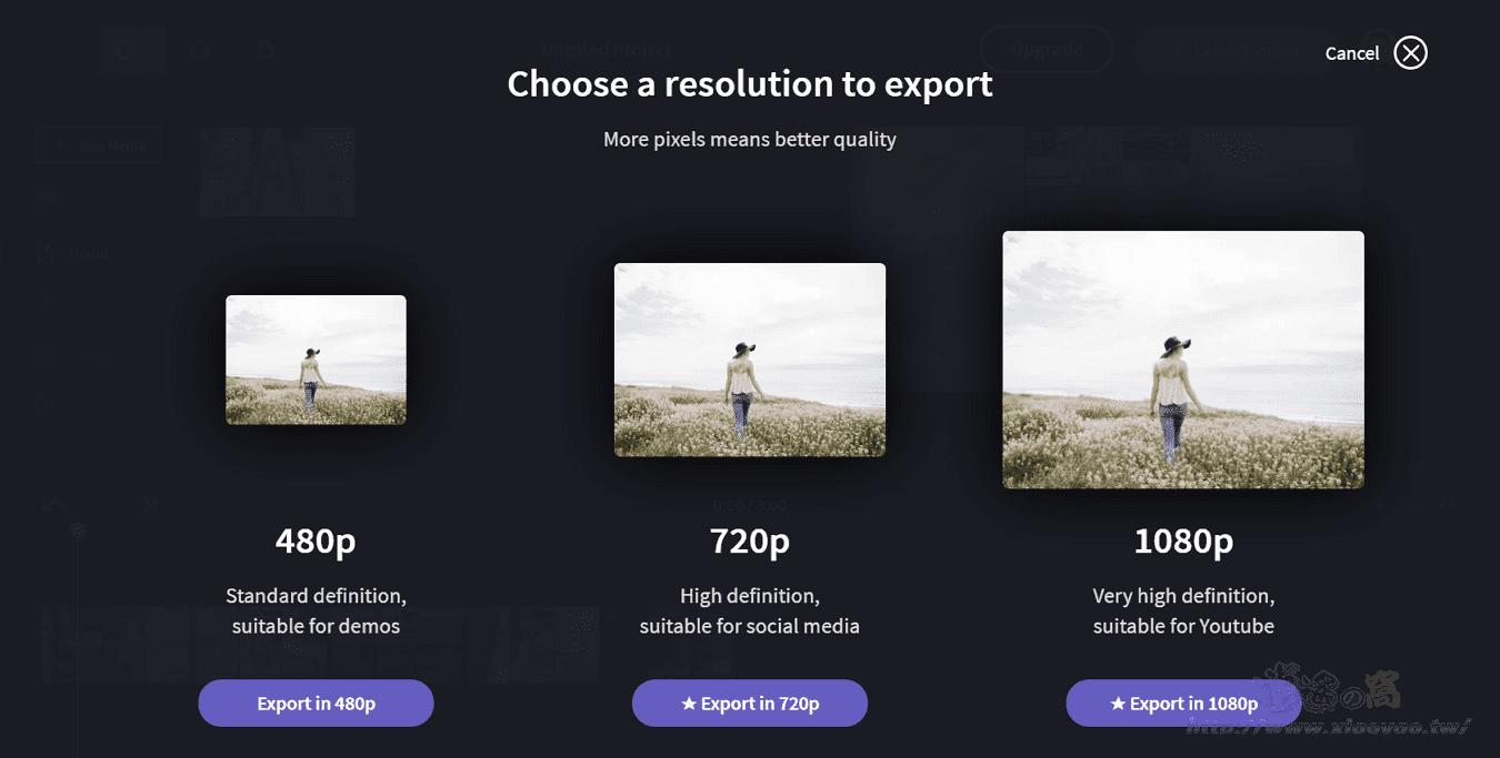 Clipchamp 免費線上影片編輯工具