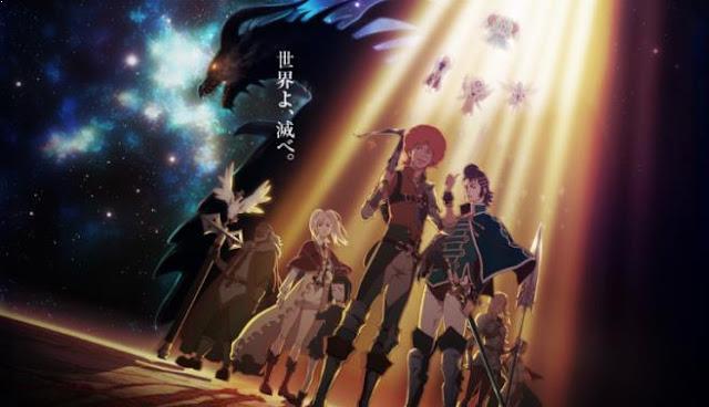 Shingeki no Bahamut: Genesis - Daftar Anime Fantasy Terbaik Sepanjang Masa