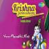 Krishna Janmashtami Marathi (2016) Songs