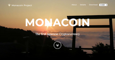 とりあえず、古参が使っているMonacoin Core(フルノード)