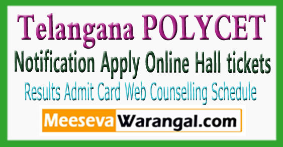 Telangana TS POLYCET Application 2018 Form Notification Exam Dates Online Apply