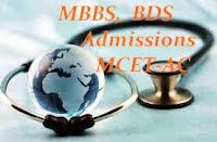 MBBS, BDS Management Quota Seats