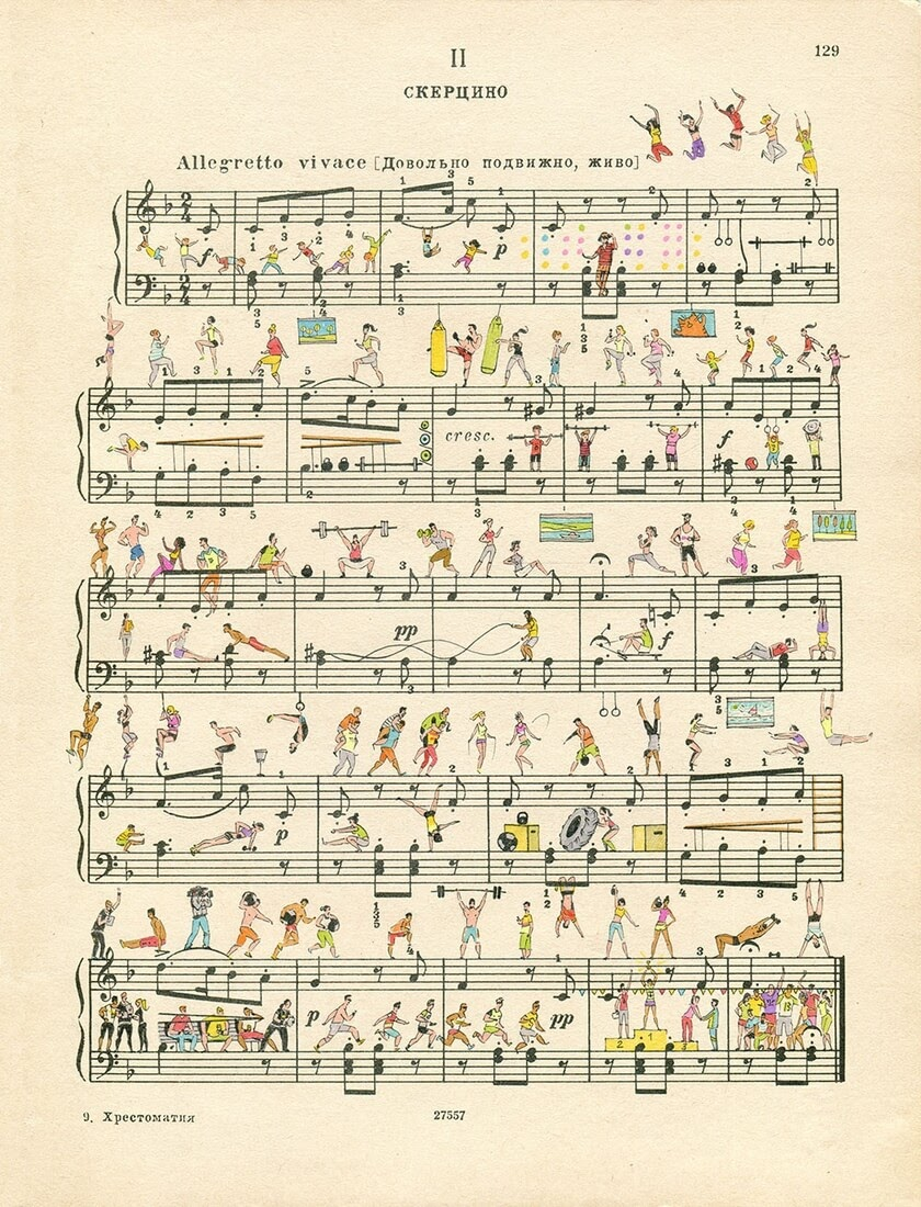 10-CrossFit-Lyapunov-and-Erlich-Music-Sheets-Colored-Illustrations-www-designstack-co