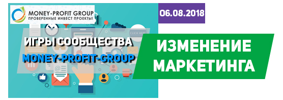 В играх Money-Profit Group ввели статусы