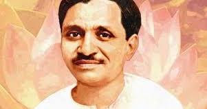 Pandit Deendayal Upadhyay in Hindi