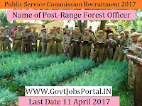Public Service Commission Recruitment 2017-Range Forest Officer