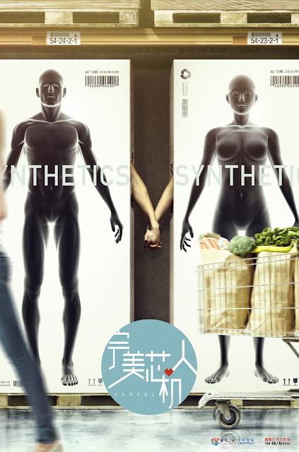 Ma Tianyu Qi Wei Humans