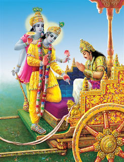 श्रीमद्भगवद्गीता - चौदहवाँ अध्याय