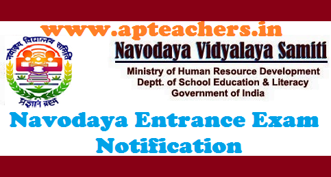 javahar navodaya entrance exam 2019 notification navodaya admissions