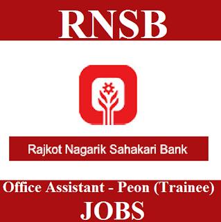 Rajkot Nagarik Sahakari Bank, RNSB, Bank, Bank Recruitment, RNSB Admit Card, Admit Card, rnsb logo