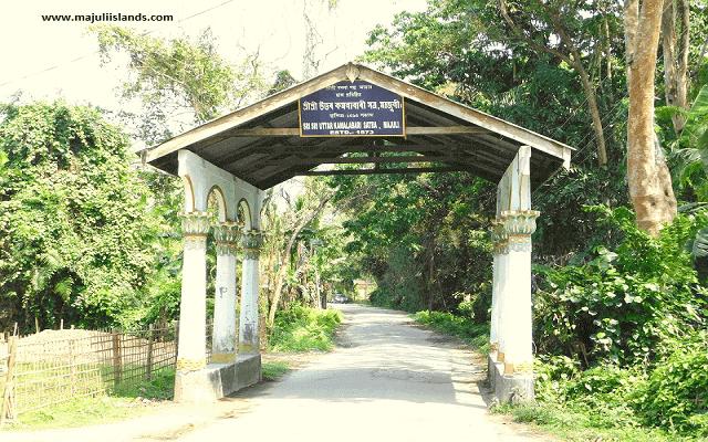 Uttar Kamalabari Satra Gate Of Majuli Island