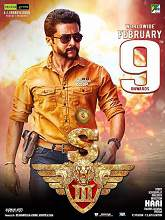Watch Yamudu 3 (Singam 3) 2017 DVDScr Telugu Full Movie Watch Online Free Download
