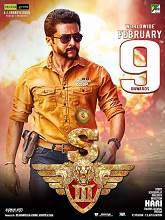 Watch Yamudu 3 (Singam 3) 2017 DVDScr Telugu Full Movie Watch Online Free Download