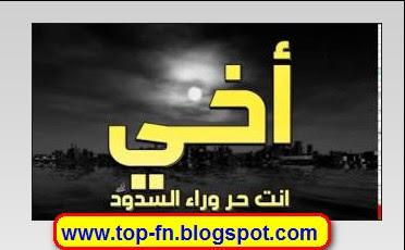 تحميل اناشيد محمد الحداد بدون موسيقى mp3