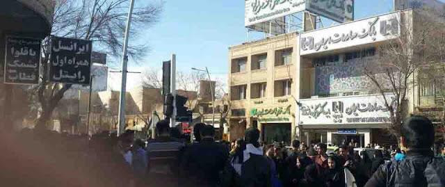 احتجاجات في مدن إيرانية تنديدا بالبطالة وارتفاع الأسعار