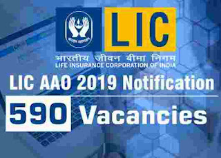 LIC of India Recruitment