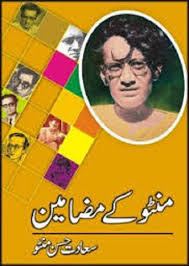 Manto Kay Mazameen Pdf Download