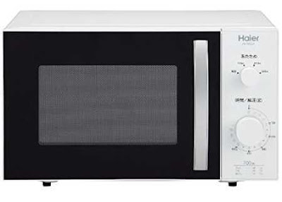 Haier over the range microwave