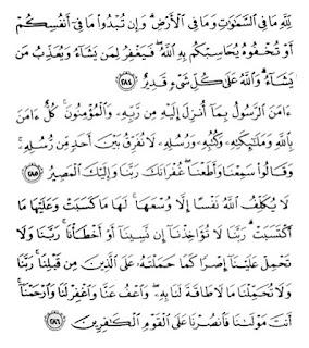 Bacaan-Doa-Ayat-Al-Quran-Pengusir-Setan-Dan-Gangguan-Makhluk-Halus