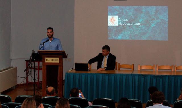 Υποδοχή των πρωτοετών φοιτητών στο ΤΕΙ της Ηγουμενίτσας