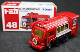 Tomica - 48 , 紙盒裝