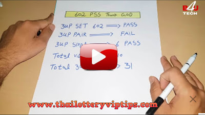 Thai Lottery 3UP Set Direct Sure Wining tips 16 August 2018