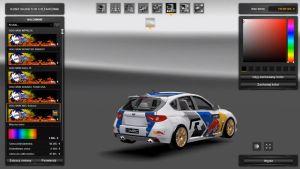 Car – Subaru Impreza WRX STI V 2.1