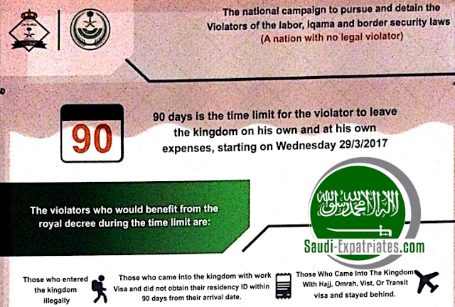 90 DAYS AMNESTY TO END JUNE 24 IN SAUDI