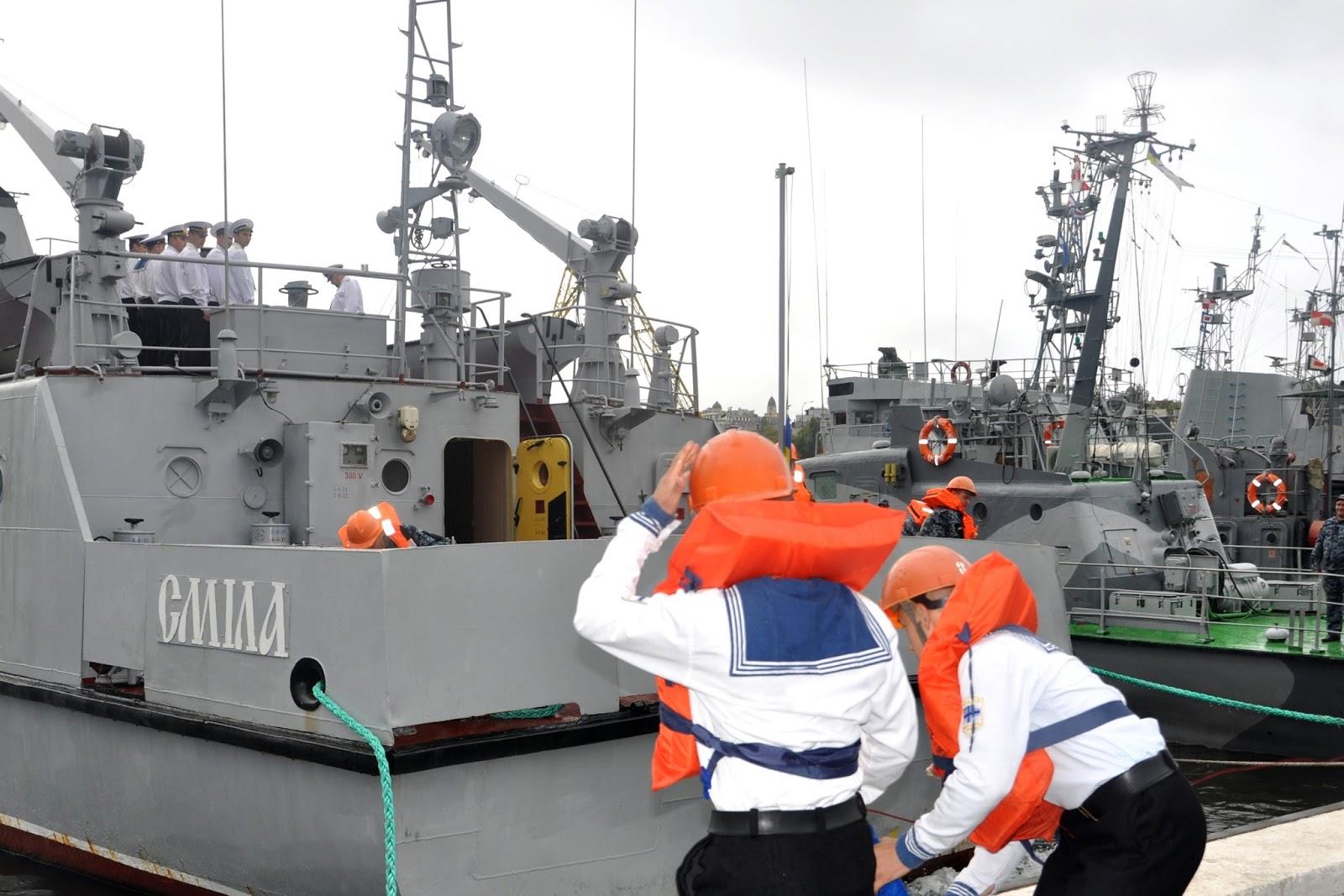 катерна практика ВМС