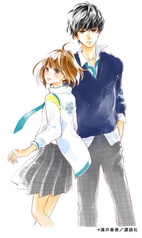 Novo mangá de Mitsui Haruka
