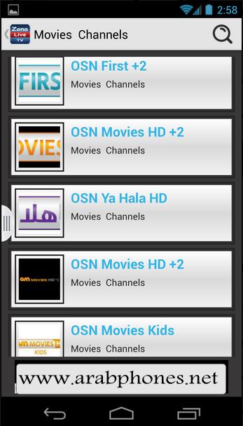 تحميل تطبيق Zona Live TV Apk لمشاهدة القنوات العربية والعالمية وBein