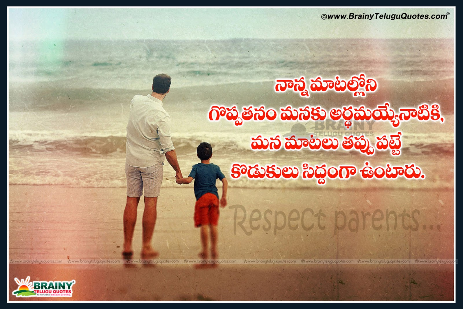 Father Son Love Quotes Father Son Quotes In Telugu  Best Quotes 2018