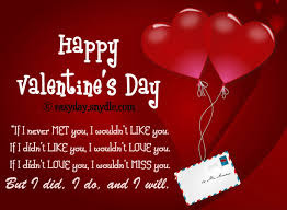 Valentines Day Quotes free download