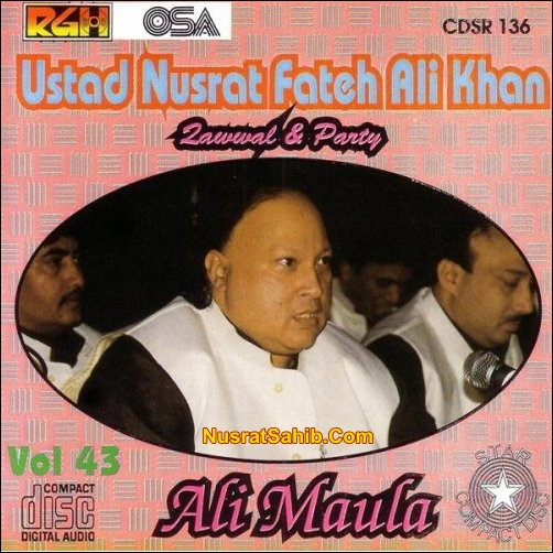 Ali Maula Vol.43