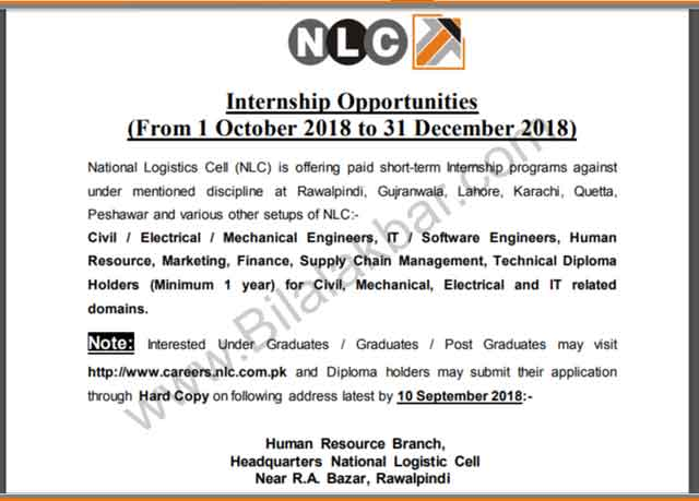 Internship Opportunities In National Logistic Cell (NLC)  2018