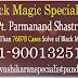 No-1 Black Magic Specialist Astrologer